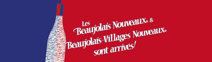 Le Beaujolais Nouveau à La Marina Holyder !